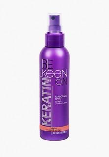 """Спрей для волос KEEN """"Стойкость цвета"""" (KERATIN FARBGLANZSPRAY), 150 мл"""