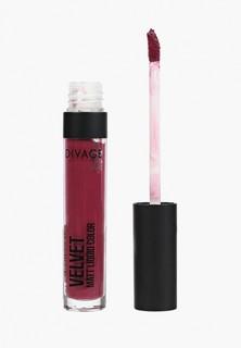 Помада Divage Liquid Matte Lipstick Velvet № 10