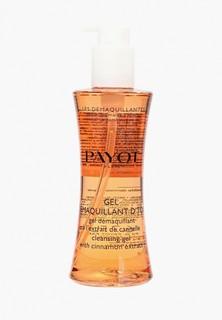 Гель для умывания Payot детокс очищающий 200 мл