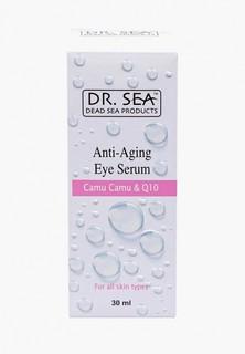 Сыворотка для кожи вокруг глаз Dr. Sea Антивозрастная с каму-каму и Q 10, 30 мл