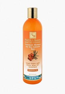 Шампунь Health & Beauty с добавлением масла облепихи для ухода за окрашенными сухими волосам, 400 мл