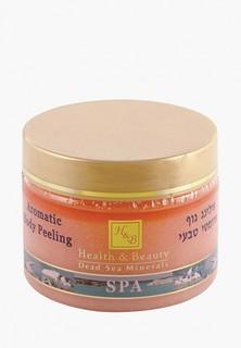 Скраб для тела Health & Beauty Ароматический Мускус, 450 мл