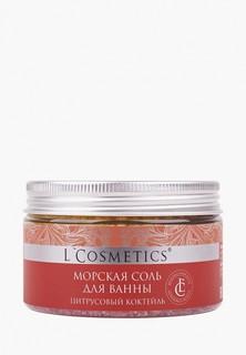 Соль для ванн LCosmetics Lcosmetics