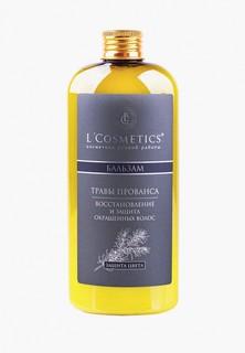"Бальзам для волос LCosmetics Lcosmetics PROVENCE ""Травы Прованса"", 250 мл"