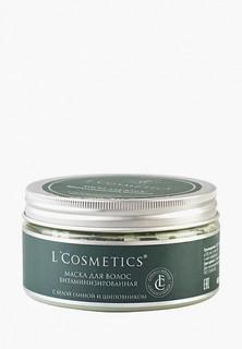 """Маска для волос LCosmetics L'cosmetics ORGANIC CLAY """"Витаминизированная"""" для сильно поврежденных волос"""
