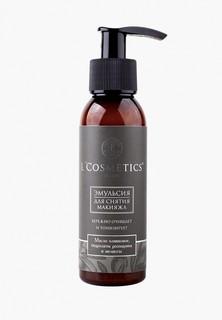 Эмульсия для лица LCosmetics Lcosmetics с маслом оливы очищает и тонизирует, 100 мл