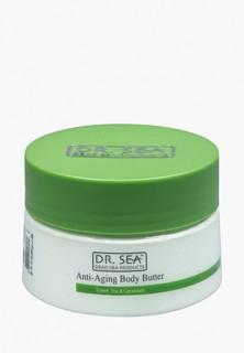 Масло для тела Dr. Sea против старения-зеленый чай и герань, 250 мл