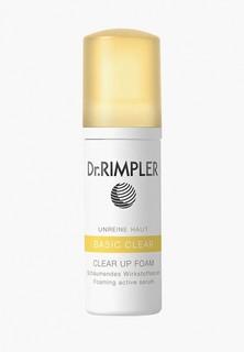 Сыворотка для лица Dr. Rimpler для проблемной кожи (антисептическая) 50 мл