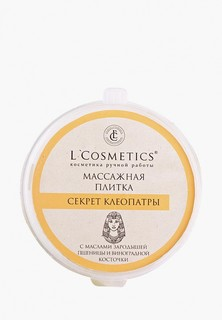 """Скраб для тела LCosmetics Lcosmetics """"Секрет Клеопатры"""" интесивное питание, 60 г"""