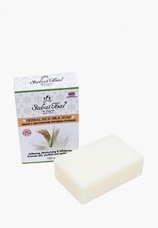 Мыло Sabai Thai Authentic SPA с экстрактом рисовых отрубей 100 гр