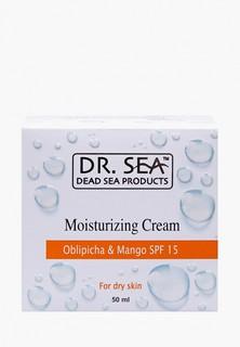 Крем для лица Dr. Sea Увлажняющий с маслом облепихи и экстрактом манго SPF15, 50 мл