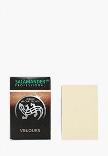 Губка для обуви Salamander Professional
