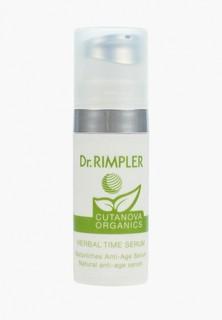 Сыворотка для лица Dr. Rimpler Натуральная, 15 мл