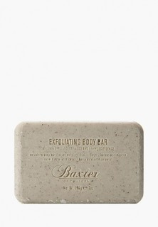 Мыло Baxter of California Exfoliating Body Bar Exfoliating Body Bar