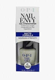 Средство для укрепления ногтей O.P.I OPI Nail Envy Matte матовая формула, 15 мл