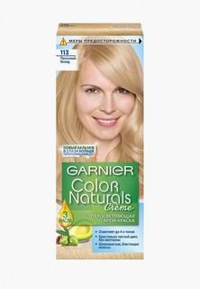 """Краска для волос Garnier """"Color Naturals"""", стойкая, питательная, оттенок 113, Песочный блонд"""