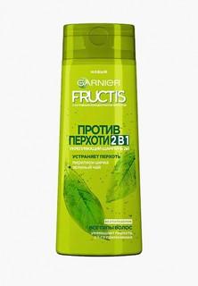 Шампунь Garnier с зеленым чаем и пиритионом цинка, против перхоти, укрепляющий, для всех типов волос, 250 мл