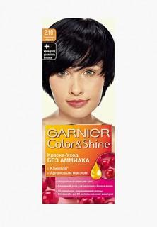 """Краска для волос Garnier """"Color&Shine"""" без аммиака, оттенок 2.10, Черничный черный"""