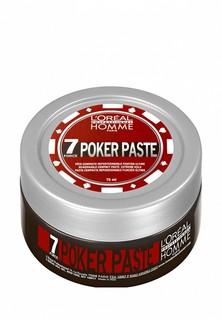 Паста для укладки LOreal Professionnel Poker