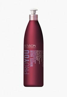 Шампунь Revlon Professional для здоровья и блеска седых и обесцвеченных волос PRO YOU 350 мл