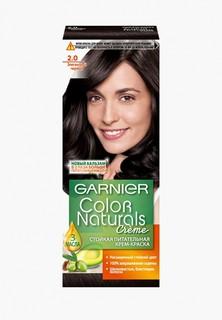 """Краска для волос Garnier Стойкая питательная """"Color Naturals"""", оттенок 2.0, Элегантный Черный"""
