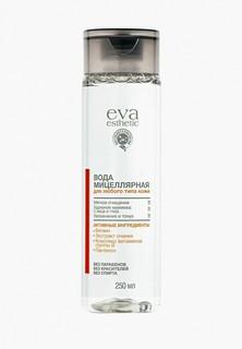 Мицеллярная вода Eva Esthetic для любого типа кожи, 250 мл