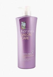Кондиционер для волос Kerasys Гладкость и блеск 600 г