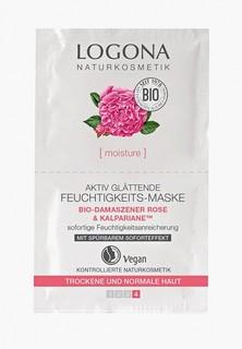 Маска для лица Logona увлажняющая, для активного разглаживания с Био-Дамасской Розой и комплексом Kalpariane, 15 мл