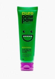 Бальзам для губ Pure Paw Paw Ointment с ароматом арбуза