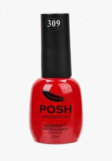 Гель-лак для ногтей Posh на 25 дней Четвертое измерение Тон 309