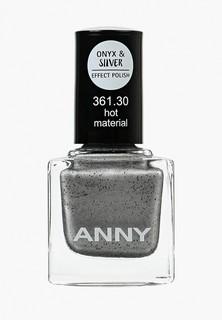 Лак для ногтей Anny тон 361.30 эффект оникса и серебра, серебристо- серый