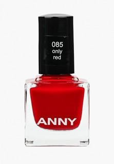 Лак для ногтей Anny тон 85