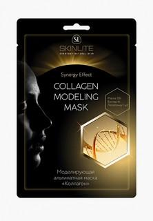 Маска для лица Skinlite Моделирующая альгинатная КОЛЛАГЕН , 50 г+ 4 г +лопаточка