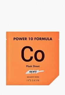 "Маска для лица Its Skin ""Power 10 Formula"", коллагеновая, 25 мл"