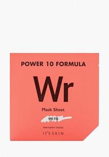 "Маска для лица Its Skin ""Power 10 Formula"", лифтинг, 25 мл"