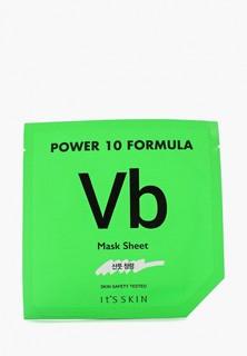 """Маска для лица Its Skin """"Power 10 Formula"""", для проблемной кожи, 25 мл"""