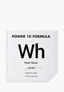 """Маска для лица Its Skin """"Power 10 Formula"""", выравнивающая тон, 25 мл"""