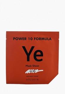 """Маска для лица Its Skin """"Power 10 Formula"""", эластичность, 25 мл"""