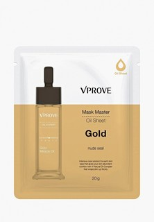 Маска для лица Vprove на масляной основе Mask Master с золотом, тонизирующая, 20 г