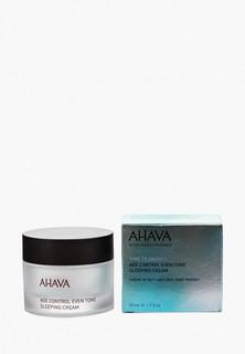 Крем для лица Ahava Time To Smooth Антивозрастной ночной для выравнивания цвета кожи 50 мл