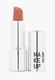 Помада Make Up Factory для губ кремовая Lip Color тон 120 бежевый персик для губ кремовая Lip Color тон 120 бежевый персик