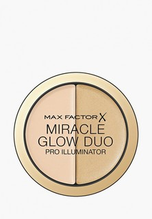 Хайлайтер Max Factor Miracle Glow Duo, Тон 10 light