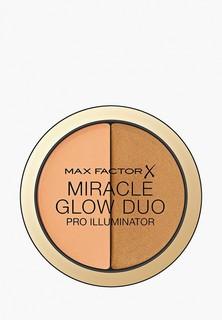 Хайлайтер Max Factor Miracle Glow Duo, 30 Deep, 11 гр