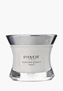 Крем для лица Payot Perform Lift Ночное для моделирания овала лица 50 мл
