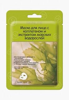 Маска для лица Skinlite Маска для лица с коллагеном и экстрактом морских водорослей, набор из 2 упаковок