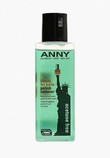 Средство для снятия лака Anny с экстрактом авокадо и маслом из косточек винограда