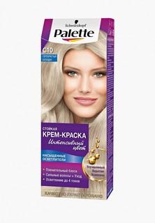 Краска для волос Palette Стойкая C10 Серебристый блондин, 100 мл