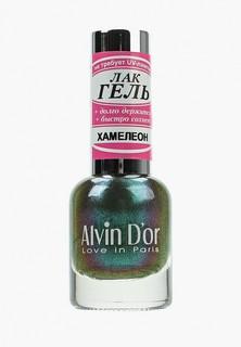 Лак для ногтей Alvin Dor ХАМЕЛЕОН 15мл. Тон 4025
