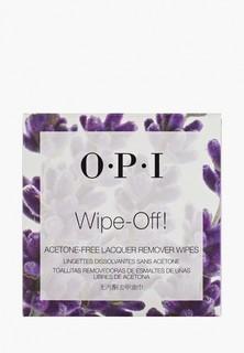 """Средство для снятия лака O.P.I OPI Салфетки без ацетона """"Wipe-Off! Acetone-Free Lacquer Remover Wipes"""", 10 шт"""
