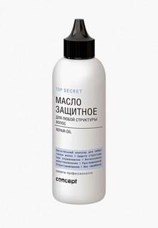 Масло для волос Concept защитное , 100 мл